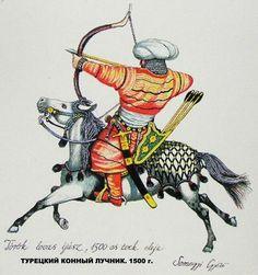 Турецкий конный лучник 1500г.