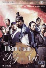 Phim Thám Quan Kỳ Án
