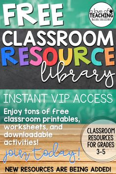 Download FREE Classroom Resources! Enjoy tons of free classroom printables, free worksheets, and downloadable activities!  Join today to access free classroom resources for third grade, 4th grade, and 5th grade.