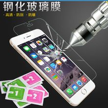 For film iphone 6s Tempered Glass film on the iphone 6s Screen Protector Toughened Protective Glass on the For iphone 6 glass♦️ SMS - F A S H I O N 💢👉🏿 http://www.sms.hr/products/for-film-iphone-6s-tempered-glass-film-on-the-iphone-6s-screen-protector-toughened-protective-glass-on-the-for-iphone-6-glass/ US $0.64
