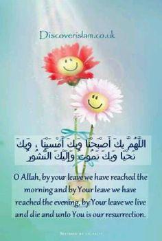 صباح الخير..