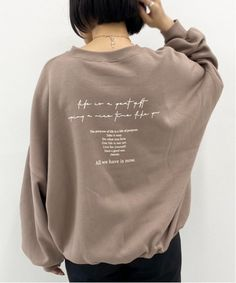 Simple Outfits, Cool Outfits, Be A Nice Human, Mode Inspiration, Slow Fashion, Sweater Hoodie, Minimalist Fashion, Sustainable Fashion, Lounge Wear