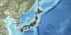 ضحايا في زلزال ضرب جنوب غربي اليابان