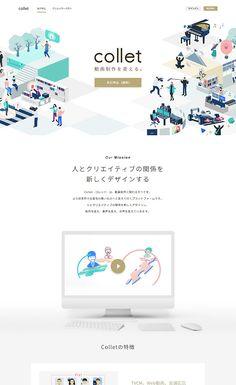 Collet(コレット) | Web Design Clip [L] 【ランディングページWebデザインクリップ】 Website Layout, Web Layout, Layout Design, Web Design, Site Design, Graphic Design, Web Japan, App Design Inspiration, Ui Web