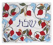 Challah Cover Silk