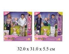 Семья (кукла гнущ., Кен, 2 пупсика) с аксес. Happy Family (2 вида) в кор.Defa, (У20973)