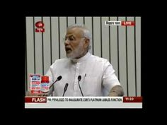 Hon'ble PM Narendra Modi Ji made his presence at the #Award ceremony to congratulate #CSIR & #AIMIL for good #result in treatment of #DiabetesMellitus