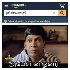 😂😂 Tamil Jokes, Tamil Funny Memes, Tamil Comedy Memes, Comedy Jokes, Funny School Jokes, Funny Jokes, Hilarious, Fun Quotes, Best Quotes