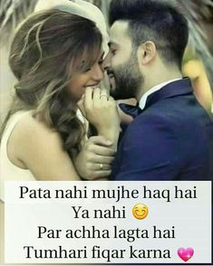 is leye jaan kha leta ho yaar kese cheez ky leye kbhi bura na manna😊 Secret Love Quotes, First Love Quotes, Love Quotes Poetry, I Miss You Quotes, Crazy Girl Quotes, Love Quotes In Hindi, Qoutes About Love, Boy Quotes, Love Poems