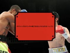 Boxing, Japan, Japanese, Brass Knuckles
