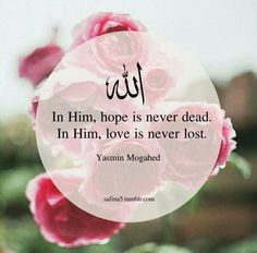 Allah: In Him, hope is never dead. In Him, love is never lost. Islamic Qoutes, Islamic Messages, Islamic Inspirational Quotes, Muslim Quotes, Religious Quotes, Islamic Dua, Allah Quotes, Quran Quotes, Words Quotes