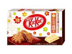 Nestle KITKAT Mini Momiji Manju Flavor 12 pack- Nestle KITKAT Mini Momiji Manju Flavor 12 pack Momiji Manju (maple-leaf-shaped buns) are confectionery… - Green Tea Kit Kat, Kit Kat Flavors, Mini Strawberry Cheesecake, Tuna In Olive Oil, Marzipan Fruit, Japanese Kit Kat, Packaging Snack, Chocolate Cereal, Sweet Dumplings
