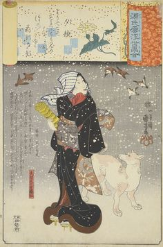 Utagawa Kuniyoshi: Yugao 夕顔 (No. 4 Evening Faces) / Genji kumo ukiyoe awase 源氏雲浮世絵合 (Ukiyo-e Parallels for the Cloudy Chapters of the Tale of Genji) - British Museum Kunsthistorisches Museum, Hokusai, Japanese Folklore, Kuniyoshi, Japanese Prints, Japan Art, Illustrations, Museum Of Fine Arts, Print Artist