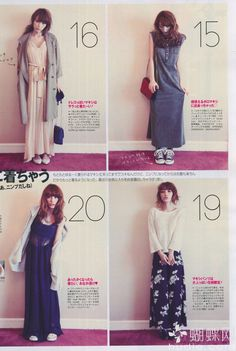 gorgeous maxis via ViVi magazine