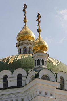 Kiev: Saint-Sophia Cathedral and Related Monastic Buildings, Ukraine, UNESCO World Heritage Site