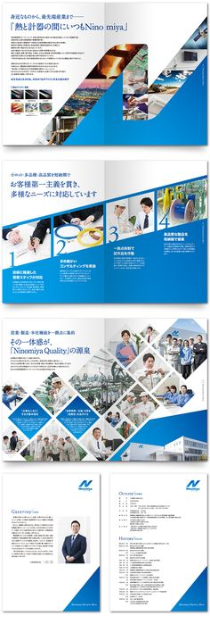 特殊電線専門メーカーの企業パンフレット Pamphlet Design, Leaflet Design, Booklet Design, Web Design, Japan Design, Layout Design, Brochure Layout, Brochure Design, Dm Poster