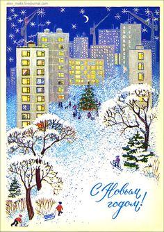 Художник Л.Похитонова, 1983 г., Изобразительное искусство, тир. 1,5 млн.