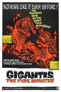 Gigantis The Fire Monster  (1959)
