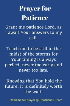 Grant me patience Lord, as I await Your answers to my call. Teach me to be still in the midst of the storms for Your timing is always perfect. Prayer Verses, Prayer Quotes, New Quotes, Faith Quotes, Life Quotes, Bible Verses, Prayers For Patience, Patience Quotes, Prayers For Strength
