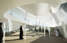 Gallery of King Abdulaziz Centre for World Culture / Snøhetta - 1