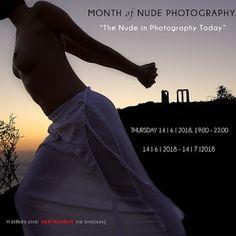skepseis & photos: Μήνας Καλλιτεχνικού Γυμνού