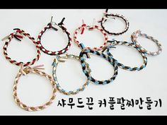 우정팔찌_Friendship bracelet_매듭팔찌 만들기 - YouTube Ring Bracelet, Bracelets, Band, Knots, Hoop Earrings, Crystals, Crafts, Jewelry, Exercise