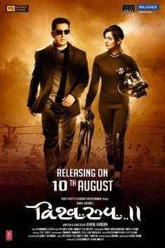 Vishwaroopam II Update New Movie News Latest Hindi Movies, New Hindi Movie, Hindi Movies Online, Latest Bollywood Movies, Film Movie, Movies Box, New Movies, Hd Movies Download, Film