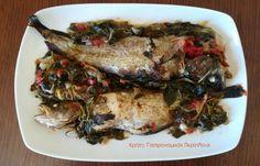 Ψάρι με βλίτα στο φούρνο - cretangastronomy.gr