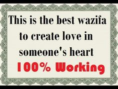Wazifa for Creating Love in Someone's Heart Islamic Page, Islamic Dua, Islamic Quotes, Dua For Love, Husband And Wife Love, Quran Quotes Inspirational, Sell Property, Big Words, Allah Quotes
