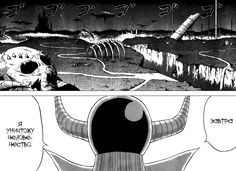 Чтение манги Вельзевул 1 - 1 Я подобрал принца тьмы - самые свежие переводы. Read manga online! - ReadManga.me
