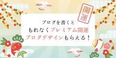 Ameba (アメーバ)|コミュニティ&ゲーム 1万人以上の芸能人ブログや定番アメーバピグで遊ぼう♪