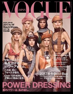 Doutzen Kroes, Lara Stone, Joan Smalls, Natasha Poly, Vittoria Ceretti and Anna Ewers on Vogue Japan September 2017 Cover
