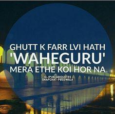 Sikh Quotes, Gurbani Quotes, Allah Quotes, Qoutes, True Faith, Faith In God, Sweet Couple Quotes, Punjabi Captions, Guru Granth Sahib Quotes