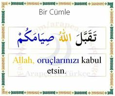 ... Learn Turkish Language, Arabic Language, Turkish Lessons, Arabic Alphabet For Kids, Islam For Kids, Urdu Words, Learning Arabic, How To Train Your, Activities For Kids