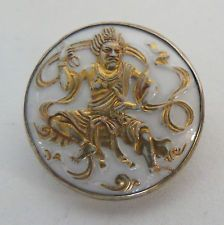 Arita Button