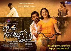 Ithu Nammude Katha Movies Malayalam, Movie Posters, Film Poster, Billboard, Film Posters