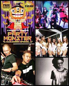 Repost a new photo taken by djmasa_y.jpn! NEXT DJ PARTY いよいよ本日開催!!!! 平日の渋谷最大規模のHalloween Party. ーーーーーーーーーーーーーーーーーーーーーー 10.26(mon) PARTY MONSTER-Hallowe'en SP-@ SOUND MUSEUM VISION. GUEST MITOMI TOKOTO(@mitomitokoto ). CYBER JAPAN DANCERS(@cyberjapan ). DAISHI DANCE(@daishidance666 ). 受付にてマサワイのゲストでビジョンで何方でも以下の最安値料金でご入場頂けます DISCOUNT料金 MENLADY:1500/1D 仮装ディスカウント エントランスSTAFFにより判断させて頂きます ーーーーーーーーーーーーーーーーーーーーーー ディスカウントゲストはお気軽に自分までご連絡下さい 場合によってはゲストをお取りできない事がございますのでお早めにご連絡下さい The discount guest…