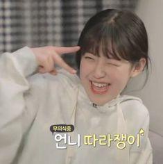 low quality jiheon(@lqbaekjh)さん / Twitter Pop Group, Girl Group, Just Girl Things, Photo Dump, Cute Icons, Baby Boy Newborn, Our Girl, Korean Beauty, Ulzzang Girl
