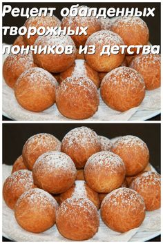 Pastry Recipes, Cooking Recipes, Healthy Recipes, Cottage Cheese Recipes, Good Food, Yummy Food, Russian Recipes, Easy Meals, Food Porn