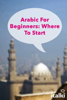Arabic For Beginners: Where To Start - In this article about Arabic for beginners, I'll provide some helpful information for choosing which Arabic dialect to start learning, some basic tips for learning Arabic, and how to best approach Arabic pronunciation and writing to help you learn most effectively. #article #arabic