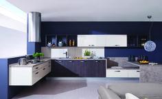 Plánovaná moderní kuchyně DARA | SIKO
