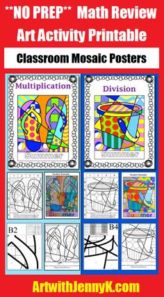"NO PREP Math+Art=FUN!! Multiplication/Division math review sheets for the classroom. Everyone gets a sheet and contributes to a large Summer-themed ""Pop Art"" classroom mosaic poster!!"