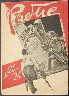 Klutsis, Gustav (after), Russian Art and Books, Imperial, Soviet and Emigrant Paintings, Graphics, Prints, Illustrated Russian Books & Magazines, Sheet Music, Ephemera, Photography, Posters, Autographs, etc. , Avant-garde Antiquarian Ballet Russe Bilibin California Chagall Cold War Constructivism Constructivist Coronation Filonov Futurism Klutsis Leon Bakst Lissitzky Malevich Meyerhold Propaganda Rodchenko Royalty San Diego Stenberg Tatlin VKHUTEMAS