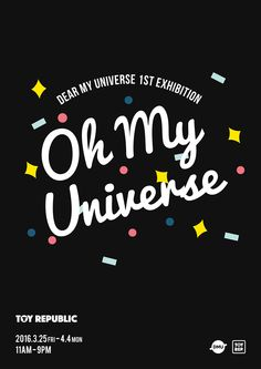 Oh My Universe @ 토이리퍼블릭 | TOY REPUBLIC, an event on ArtRescape