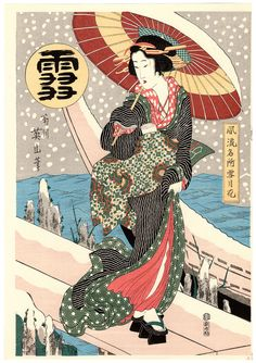 (Japan) Snow moon and flower by Kikugawa Eizan woodblock print. ukiyo-e. Geisha Kunst, Geisha Art, Japan Illustration, Japanese Drawings, Japanese Prints, Japanese Poster, Ancient Japanese Art, Traditional Japanese Art, Traditional Clothes