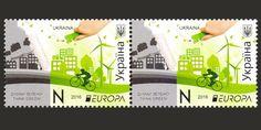 EUROPA Stamps 2016 : Think Green – Ukraine