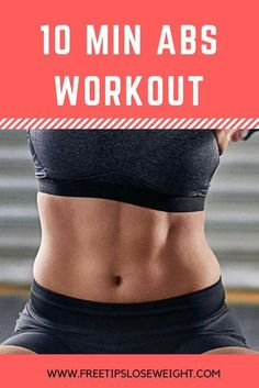 10 Min Abs Workout #absworkout #workout #homeworkout  #jacked #workout #fitness #bodybuilding #abs #sixpack #summerbody