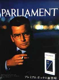 charlie sheen advertising parliament cigarettes