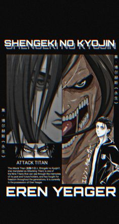 Attack On Titan Tattoo, Attack On Titan Season, Attack On Titan Eren, Attack On Titan Fanart, Otaku, Poster Anime, Attack On Titan Aesthetic, Anime Lock Screen, Cool Anime Pictures
