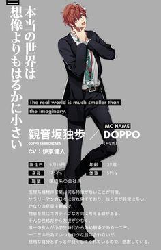 Rap Battle, The Real World, Anime, All Star, Fan Art, Cartoon, Manga, Couples, Character Design